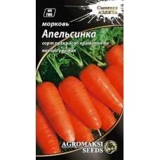 Морква Апельсинка 15 г Агромаксі
