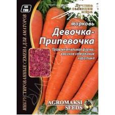 Морква Девочка-Припевочка 15 г Агромаксі