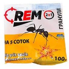 Засіб від мурах REM Мікрогранули 100г (жовтий)
