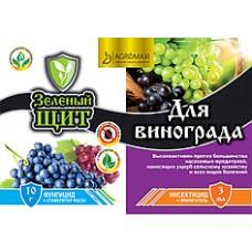 Інсектицид + Фунгіцид Для Винограду 10г + 3 мл Зелений щит