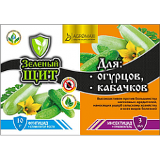 Інсектицид + Фунгіцид Для Огірків і Кабачків 10г + 3 мл Зелений щит