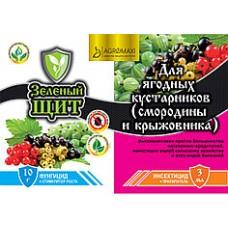 Інсектицид + Фунгіцид Для ягідних кущів 10г + 3 мл Зелений щит