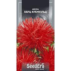 Айстра  високоросла Гарц Кремхілд 0,25 SeedEra