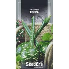 Лагенарія  Кобра 1г SeedEra