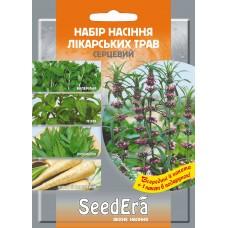 Набір насіння Лікарські трави Серцевий SeedEra