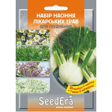 Набір насіння Лікарські трави Для схуднення SeedEra