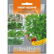 Набір насіння Прянощі для перших страв SeedEra
