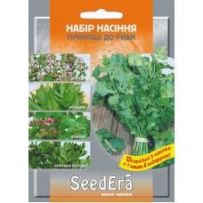 Набір насіння Прянощі для риби SeedEra