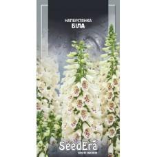 Наперстянки Біла багаторічна 0,1г SeedEra