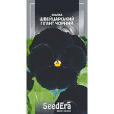Віола садова Швейцарський гігант Чорний дворічний 0,1г SeedEra