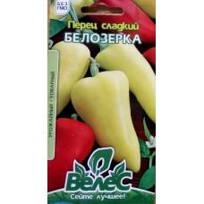 Перець Білозірка 0,30 г ТМ Велес