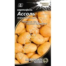 Картопля Ассоль 0,02г Агромаксі