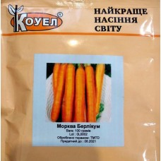 Морква Берлікум 100г ТМ Коуел