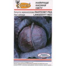 Капуста червона Лангесвіт Ред 0,5г ТМ КОУЕЛ