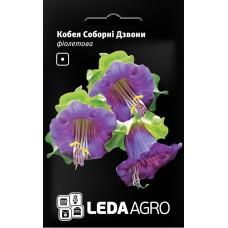 Кобея Соборні Дзвони фіолетова 0,2г LEDAAGRO