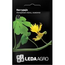 Настурція Канарські ліани лимонна 0,5г LEDAAGRO