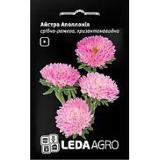 Айстра Аполлонія Сріблясто-рожева 5г LEDAAGRO