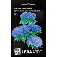 Айстра Аполлонія Сріблясто-синя 5г LEDAAGRO