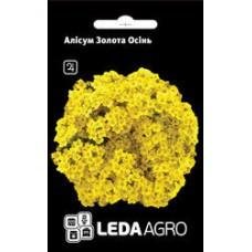 Алісум Золота осінь 0,2г LEDAAGRO