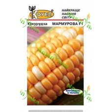 Кукурудза Мармурова 5г ТМ Коуел