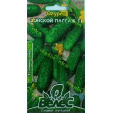 Огірок  Донський пасаж F1 10шт ТМ ВЕЛЕС