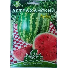 Кавун Астраханський 10г ТМ ВЕЛЕС