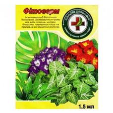 Біологічний інсектоакарицид Фітоверм 2мл