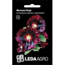 Мальва шток-роза Нигра 0,3г ТМ LEDAAGRO