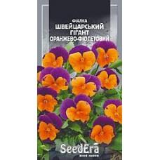 Віола садова Швейцарський гігант Оранжево-фіолетовий 0,1г ТМ SeedEra