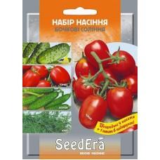 Набір для соління 4+1 ТМ SeedEra