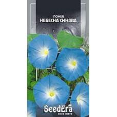 Іпомея Небесна синява 0,5г SeedEra