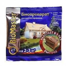 Біомастер для компосту 25г
