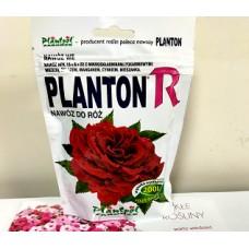 Добриво Плантон R (Planton) для троянд 200г