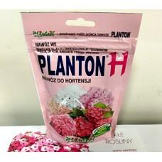 Плантон (Planton) H для гортензій 200г