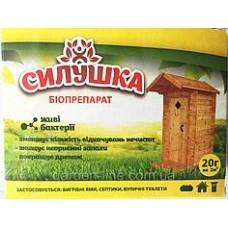 Засіб для вигрібних ям, септиків, вуличних туалетів Силушка 20г