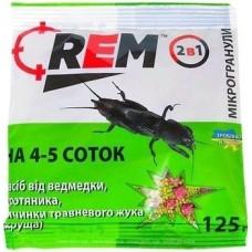 """Засіб від медведки """"REM"""" Мікрогранули 125 гр (зелений)"""