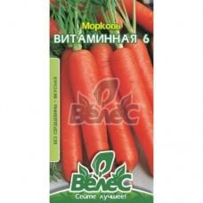 Морква Вітамінна 6 20 грам ТМ Велес