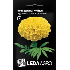 Чорнобривці африканські Купідон лимонно-жовті 0,2 г LEDAAGRO