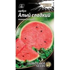 Кавун Алий солодкий 2г Агромаксі