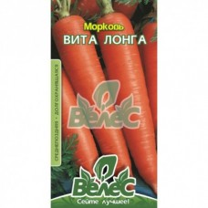 Морква Віта Лонга 20 грам ТМ Велес