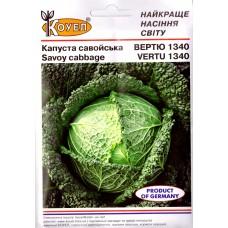 Капуста савойська Вертю 10 г Коуел