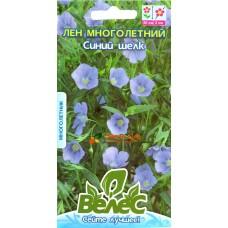 Льон Багаторічний Синій шовк 0,3г ТМ Велес