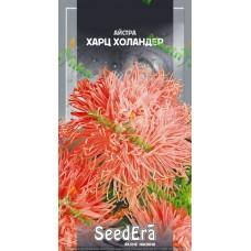 Айстра високоросла Гарц Холандер 0,25 SeedEra