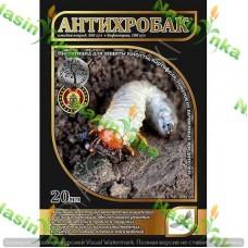 Інсектицид АнтиХробак 20мл