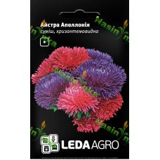 Айстра хризантемовидна Аполлонія суміш 0,2г LEDAAGRO