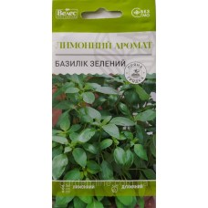 Базилік зелений Лимонний аромат 0,5 г