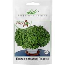 Базилік кімнатний Піколіно 0,3г ТМ Професійне насіння