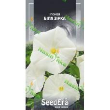 Іпомея Біла Зірка 1г SeedEra