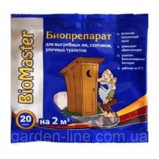 Біомастер для вигрібних ям 20г на 2 м3
