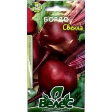 Буряк Бордо 20 грам ТМ Велес